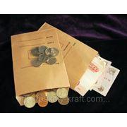 Пакеты бумажные с V-образным дном для банков под мелочь 100*155 мм. фото