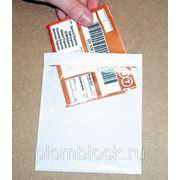 Пакет для сопроводительной документации 240х185мм фото