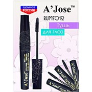 Тушь 480990 RUMS 012 Merilin A'Jose Volume для ресниц 11 ml ( 1 шт) фото