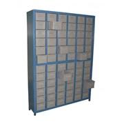 Шкаф хозяйственно-инструментальный фото