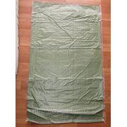 Мешок ламинированный зелёный полипропиленовый 550х950мм фото