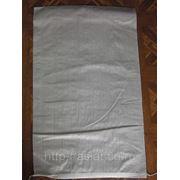 Мешок белый полипропиленовый 550х1050мм 60гр фото