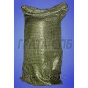 Мешок полипропиленовый 55*95см зеленый фото