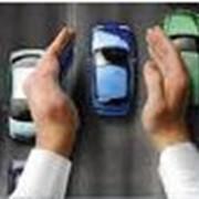 Обязательное страхование гражданско-правовой отвественности владельцев транспортных средств фото