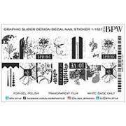 BPW.style, Слайдер-дизайн «Графический» №1-1527 фото