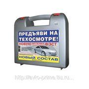 Аптечка автомобильная ФЭСТ (НОВОГО ОБРАЗЦА2010г) , вес 430гр.6/18 фото