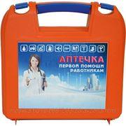 Аптечка Апполо для оказания первой помощи работникам фото