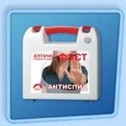 Аптечка первой помощи «Анти-СПИД» ФЭСТ фото
