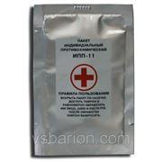 Индивидуальный противохимический пакет ИПП-11 фото