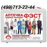 Аптечка приказ №169Н фото