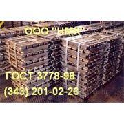 Свинец С3 чушка ГОСТ 3778-98 33 кг фото