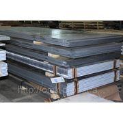 Плита алюминиевая 130 мм Д16, В95, АМГ, АМЦ, АД0 фото