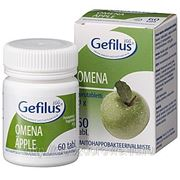 GEFILUS LGG APPLE Гефилус Бифидо и лактобактерии 60 жевательных капсул фото