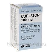 CUPLATON 100 мг 100 капсул фото