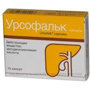 Урсофальк капсулы 250 мг 10 шт фото