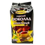 Горячий шоколад Ванильный 500г фото