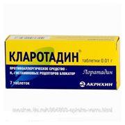 Кларотадин таблетки 10мг 7шт фото