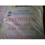 Полиэтилен высокого давления 10803-020 в/с пленочный