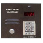 Домофон ПИРРС-1000 Люкс-Т01. /В Минске/ фото