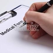 Полис медицинского страхования на Иссык-Куль фото