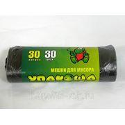 Мешки для мусора 30 литров, 30 шт/рулон фото