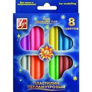 Пластилин перламутровый 8 цветов,стек,105 гр фото