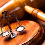 Принятие обеспечительных мер при судебном обжаловании ненормативных актов налоговых органов фото