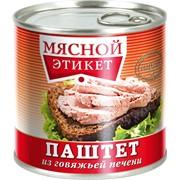 Паштет из говяжьей печени ТУ 9216-008-51805188 Мясной этикет фото