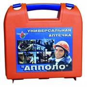 """Аптечка универсальная """"Апполо"""" фото"""