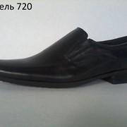 Туфли мужские классика в ассортименте фото