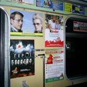 Размещение рекламы на метролайтах фото