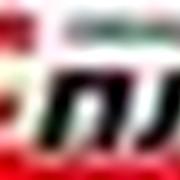 Услуги информационно-рекламные фото
