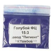 Пигмент голубой фталоцианиновый 15:3 B фото