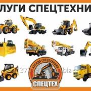 Услуги Автокрана Волгодонске. фото