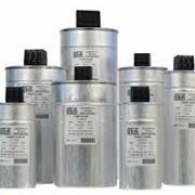 Низковольтные конденсаторы фото