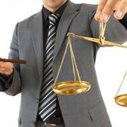 Услуги юридические. Помощь при ДТП. фото