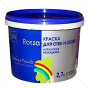 Эмаль акриловая интерьерная РОСА Радуга-216 фото