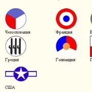 Флаги Авиационные. фото