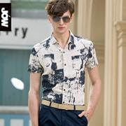 Рубашка мужская 44751732025 фото
