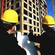 Технический надзор, надзор технический, Надзор технический за строительством, Надзор технический ремонтом фото