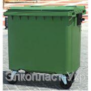 Контейнер для мусора CLF 1100 фото