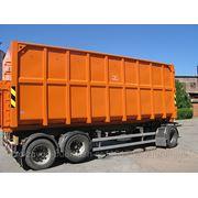 Мусорный контейнер фото