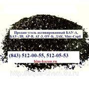 Уголь активированный БАУ-А (мешок-фасовка 10 кг) фото