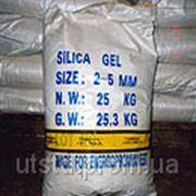 Силикагель (кремний диоксид аморфный, ангидрид кремневой кислоты) ГОСТ 3956-76 фото