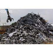 Вывоз металлолома в Балашихе. Демонтаж металлолома в Балашихе. фото