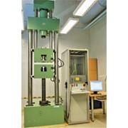 ПрАО «Донецксталь» - металлургический завод» выполняет услуги лабораторных исследований фото