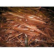 Купим лом и отходы цветных металлов, беспрецедентные закупочные цены на лом меди. фото