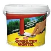 Ремсостав «5 Minuten Mortel» 1кг, LUGATO фото