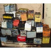 Вывозим аккумуляторы б/у, прием акб отработанных в Москве и области, сдать аккумуляторы б/у за наличные. фото