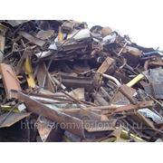 Прием металлолома в Москве и Московской области. Сдать металлолом в Воскресенске. фото